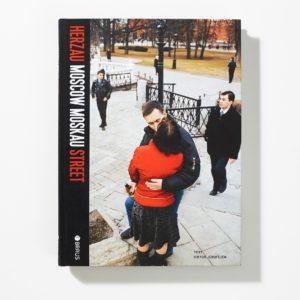 Moscow Street Moskau Fotobuch Photobook